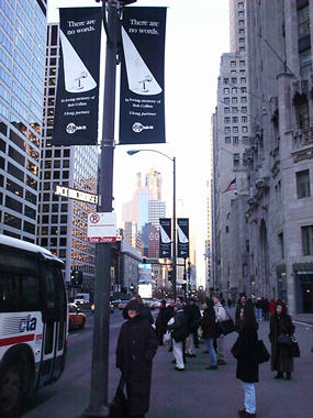 City of Chicago memorial banners looking north on Michigan Avenue