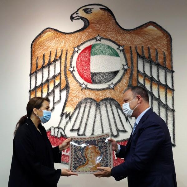 Mariam Al Muhairi, Erel Margalit