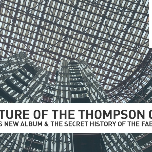 A view of the atrium in the Thompson Center. (Photo credit: Collin Seaman/WGN Radio)